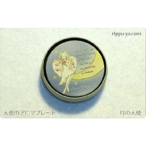 珪藻土 アロマプレート 月の天使 〔立風屋〕マルカンL|hajimaru
