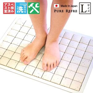 ピュアリフレ 珪藻土タイルバスマット ホワイト Lサイズ 〔立風屋〕|hajimaru