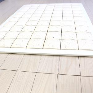 ピュアリフレ 珪藻土タイルバスマット ホワイト Lサイズ 〔立風屋〕|hajimaru|03