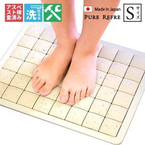 ピュアリフレ 珪藻土バスマット ホワイト Sサイズ 〔立風屋〕|hajimaru