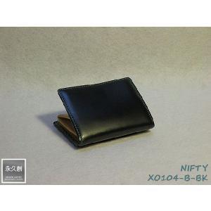 (永久創)本革 小銭入れ ボックス型 ブラック/ブルー(黒) NIFTY シリーズ XO104-B-|hajimaru