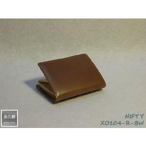 (永久創)本革 小銭入れ ボックス型 ブラウン/レッド(茶) NIFTY シリーズ XO104-R-|hajimaru