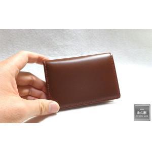 (永久創)本革 パスケース(定期入れ) 名刺入れ付 ブラウン/レッド(茶) NIFTY2シリーズ X|hajimaru
