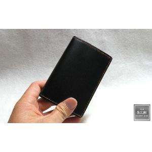 (永久創)本革 パスケース(定期入れ) 名刺入れ付 ブラック(黒) NIFTY2シリーズ XO110|hajimaru