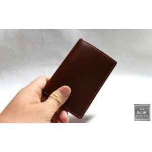 (永久創)本革 パスケース(定期入れ) 名刺入れ付 ブラウン/イエロー(茶) NIFTY2シリーズ|hajimaru