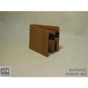 (永久創)本革 2つ折財布 中ベロ付 ブラウン(茶) RADICAL シリーズ XO303-BW|hajimaru