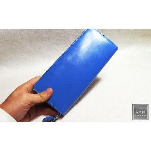 (永久創)ブライドルレザー 長財布 ラウンドファスナータイプ ブルー Brilliantシリーズ X|hajimaru|03