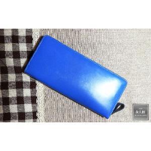 (永久創)ブライドルレザー 長財布 ラウンドファスナータイプ ブルー Brilliantシリーズ X|hajimaru|06