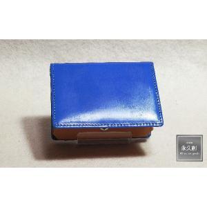 (永久創)ブライドルレザー コインケース  ブルー Brilliantシリーズ XO4104-BL|hajimaru