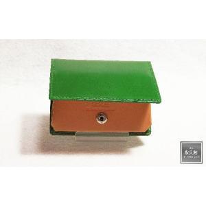 (永久創)ブライドルレザー コインケース  グリーン Brilliantシリーズ XO4104-GR|hajimaru