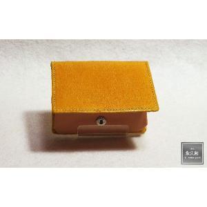 (永久創)ブライドルレザー コインケース  イエロー Brilliantシリーズ XO4104-YL|hajimaru