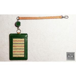 (永久創)ブライドルレザー パスケース(定期入れ) リール付き グリーン Brilliantシリーズ|hajimaru