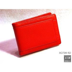 (永久創)本革製 パスケース(定期入れ)  レッド(赤) PLEASURE シリーズ XO704-R|hajimaru