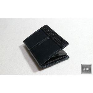 (永久創)本革 コインケース  ダークブルー PLEASURE Fineシリーズ XO7105-BL|hajimaru