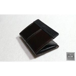 (永久創)本革 コインケース  ダークブラウン PLEASURE Fineシリーズ XO7105-C|hajimaru