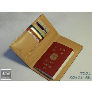 (永久創)本革 パスポートケース ロングタイプ ブラック(黒) TOOL シリーズ XO801-BK hajimaru