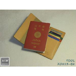 (永久創)本革 パスポートケース  ブラック(黒) TOOL シリーズ XO813-BK hajimaru