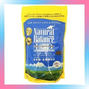 グリーンピー&ダック キャットフード 2.2ポンド 1kg hajime-shopping