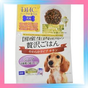 ディーエイチシー (DHC) 国産生肉贅沢ごはんチキンシニア700g