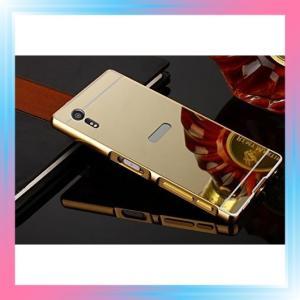 ゴールド 鏡面プレート SONY Xperia XZ SO-01J XZs ケース アル|hajime-shopping