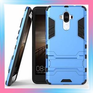 Huawei Mate9/ブルー ファーウェイ Huawei Mate9 5.9インチ 保護