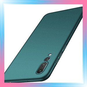 サンドロックグリーン スマホケース Huawei P20 Pro ケース おし|hajime-shopping