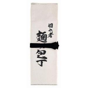 豊稔企販 包丁ケース (300mm用)A-1871