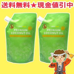 【送料無料】ココウェル プレミアムココナッツオイル 460g(500ml) 2袋 ※北海道、東北、沖縄地方は別途送料が掛ります|hakariurisaiyasu