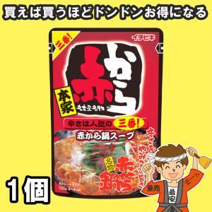 イチビキ 赤から鍋スープ 3番 ストレートタイプ 750g袋×1袋(名古屋赤味噌)【750kg】