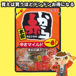 【5袋まで送料均一】イチビキ 赤から鍋スープ 1番 ストレートタイプ 750g袋×1袋(名古屋赤味噌) 【発送重量 1kg】codeA1|hakariurisaiyasu