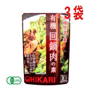カルビー フルグラ 800g 徳用フルーツグラノーラ 2袋 【800g】|hakariurisaiyasu