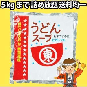 【5袋まで送料均一460円〜】ヒガシマル醤油 うどんスープ ( 800g )( 調味料 つゆ )【発送重量 1kg】codeA1 hakariurisaiyasu