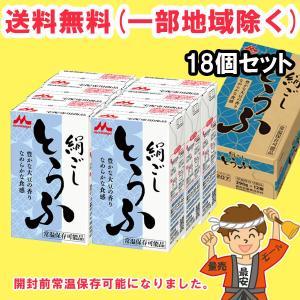 森永 絹ごし とうふ 290g×18個 長期保...の関連商品9