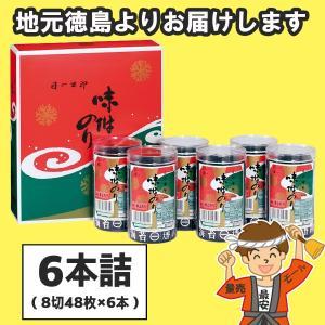 大野海苔 卓上味付のり 6本詰 【発送重量 5kg】codeB1|hakariurisaiyasu