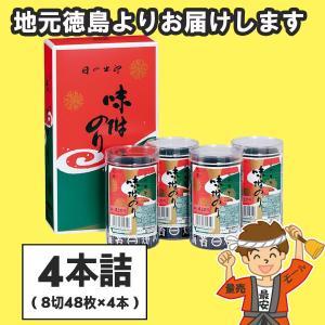 大野海苔 卓上味付のり 4本詰 【発送重量 5kg】codeB1|hakariurisaiyasu