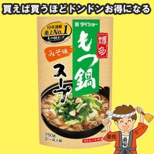 ダイショー 博多もつ鍋スープ みそ味  ストレートタイプ 750g袋×1袋(鍋つゆ)【750kg】|hakariurisaiyasu