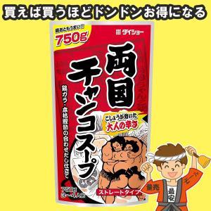ダイショー 両国チャンコスープ ストレートタイプ 750g袋×1袋(鍋つゆ)【750kg】|hakariurisaiyasu
