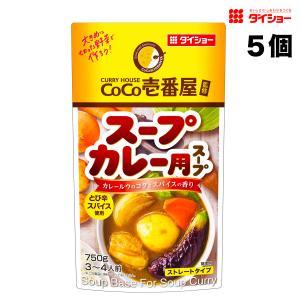 ダイショー チーズ鍋スープ 750g袋×1袋(鍋つゆ)【750kg】|hakariurisaiyasu