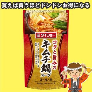ダイショー  キムチ鍋スープ ストレートタイプ 750g袋×1袋(鍋つゆ)【750kg】|hakariurisaiyasu