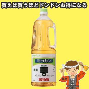 【5本まで送料均一460円〜】ミツカン 穀物酢 1.8Lペットボトル 1本 (業務用)【発送重量 1kg】codeA1|hakariurisaiyasu