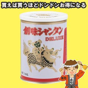 【5本まで送料均一460円〜】創味 シャンタンDX 1kg缶 中華料理調味料 創味食品工業(株)