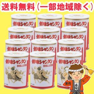 創味 シャンタンDX 1kg ×12缶 中華料理調味料 創味食品工業(株)