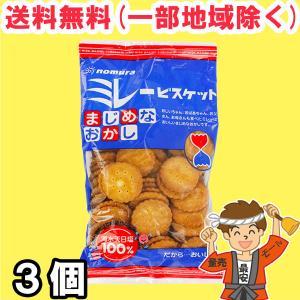ミレービスケット (130g)3袋セット (野村煎豆加工店 ...