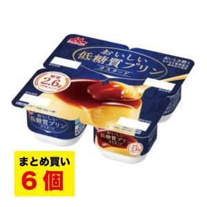 【20個まで送料均一】森永乳業 おいしい 低糖質 プリン カスタード 10個×1ケース【発送重量★ 2.5kg】|hakariurisaiyasu