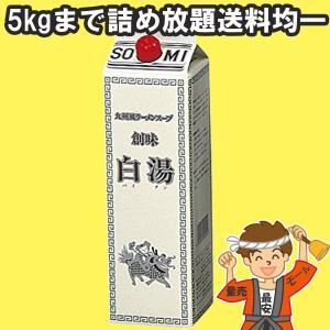 【2本まで送料均一460円〜】創味 白湯(パイタン) 九州風ラーメンスープ 1.8L <業務用>【白湯スープの素】【発送重量★ 2.5kg】|hakariurisaiyasu