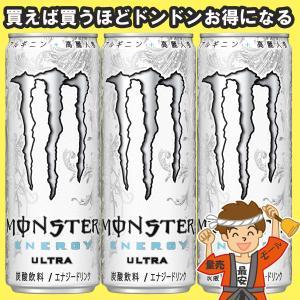 アサヒ飲料 モンスターウルトラ缶 355ml×24本  【発送重量 10kg】codeC1|hakariurisaiyasu