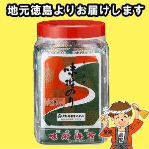 【10個まで送料均一】大野海苔 50束(味付けのり)ポリ瓶 1個(徳島ご当地グルメ)【発送重量 500g】|hakariurisaiyasu