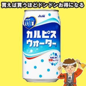 カルピスウォーター350ml×24本 乳酸菌飲料【発送重量 5kg】codeB1|hakariurisaiyasu