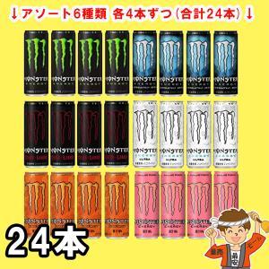 アサヒ飲料 モンスターエナジーアブソリュートリーゼロ 355ml 24本入 【10kg】