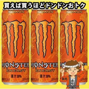 モンスターカオス355ml×24本 アサヒ飲料【発送重量 10kg】codeC1|hakariurisaiyasu